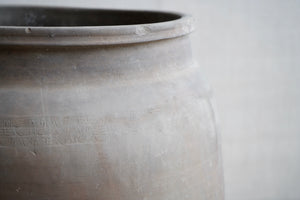 Chinese Preserve Pot