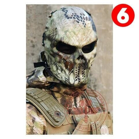 Camo Ghost Mask ★★★★★ - Opovoo Online Shop  - 6
