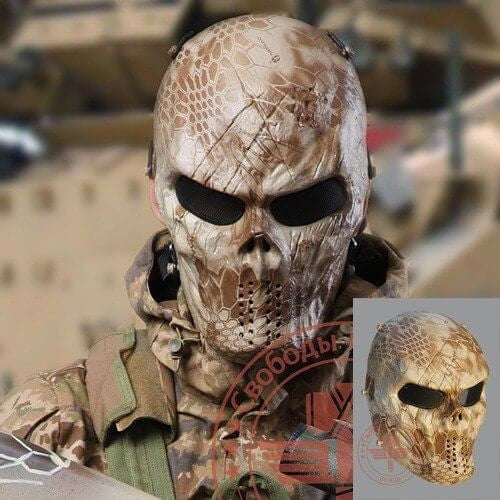 Camo Ghost Mask ★★★★★ - Opovoo Online Shop  - 9