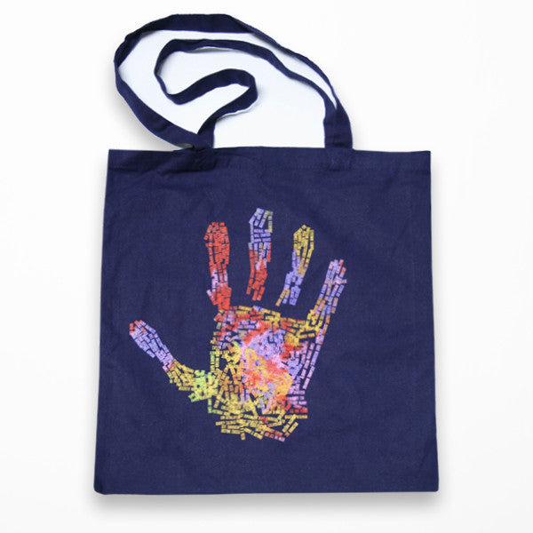 Above & Beyond 'We Are All We Need' Tote Bag