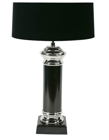 Sophisticated Black Table Lamp