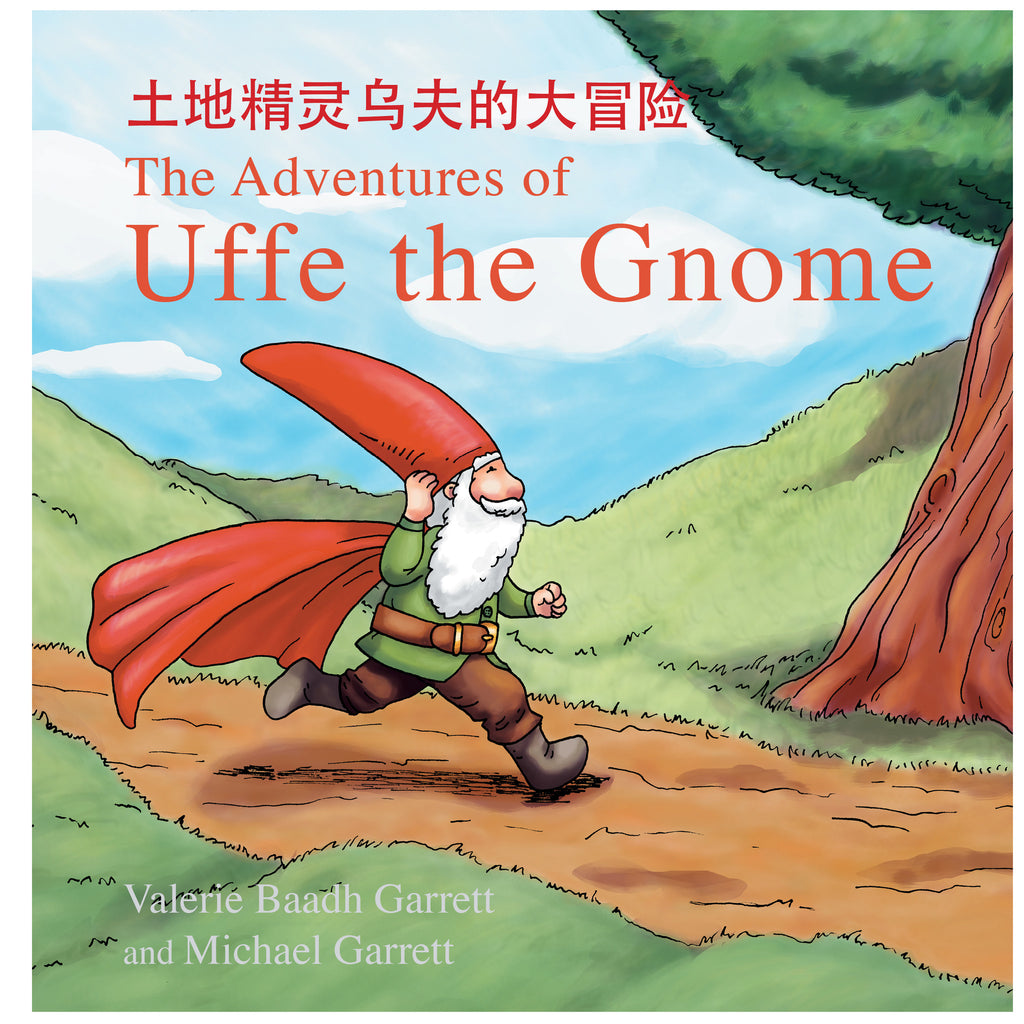 Adventures of Uffe the Gnome,  by Michael Garrett
