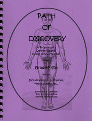 A Path of Discovery: Volume Eight, Grade Eight, by Eric K. Fairman