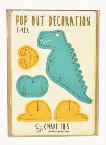Pop Out Card- T-Rex