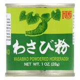 Hime Wasabiko Powdered Horseradish, 1 OZ (Pack of 6)