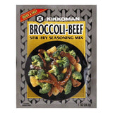 Kikkoman Broccoli Beef Soup, 1 OZ (Pack of 24)