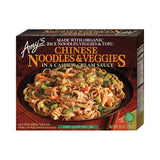 Amy's Kitchen Chinese Noodles & Veggies, 9.5 Oz (Pack of 12)
