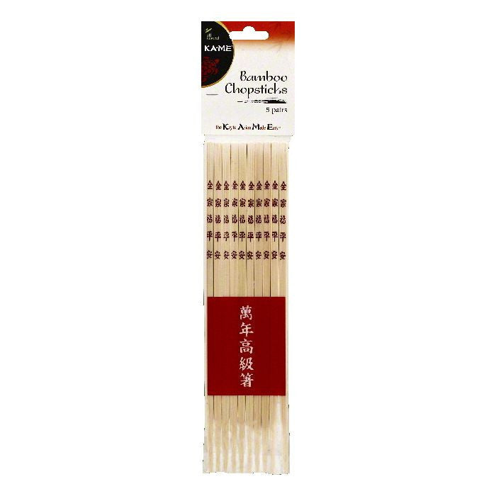 Ka Me Bamboo Chopsticks, 5 ea (Pack of 20)