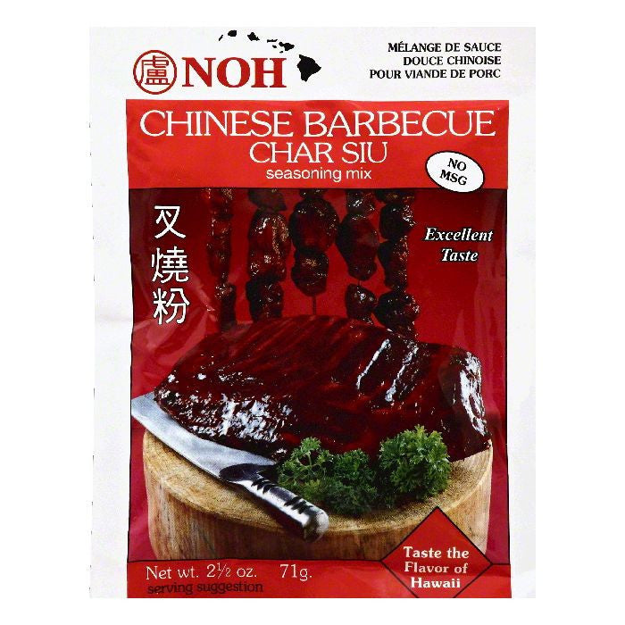 Noh Chinese Barbecue Char Siu Seasoning Mix, 2.5 OZ (Pack of 12)