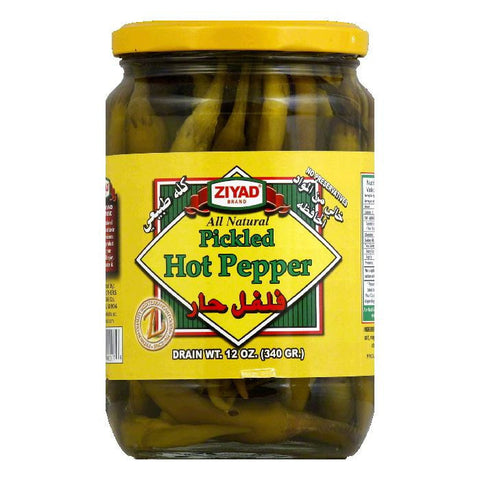 Ziyad Peppers Pickled Hot Turkish, 12 OZ (Pack of 6)