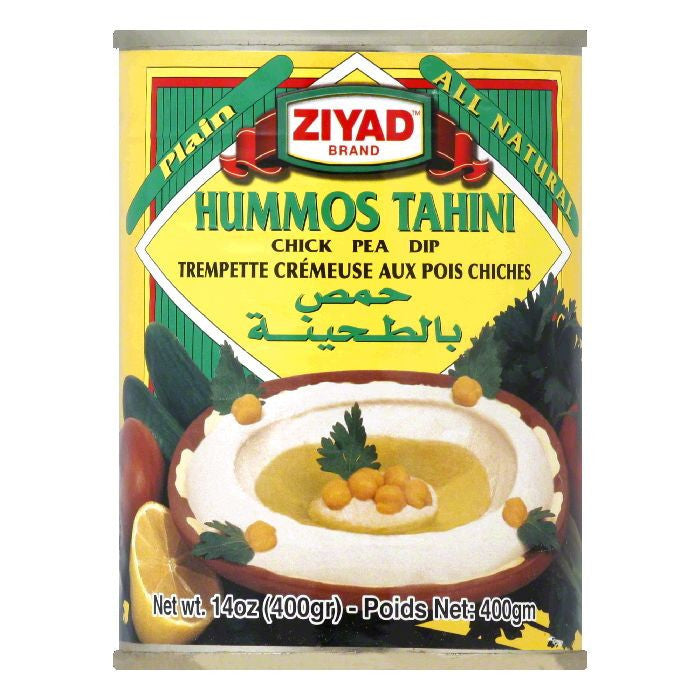 Ziyad Tahini Hummus Dip, 14 OZ (Pack of 6)