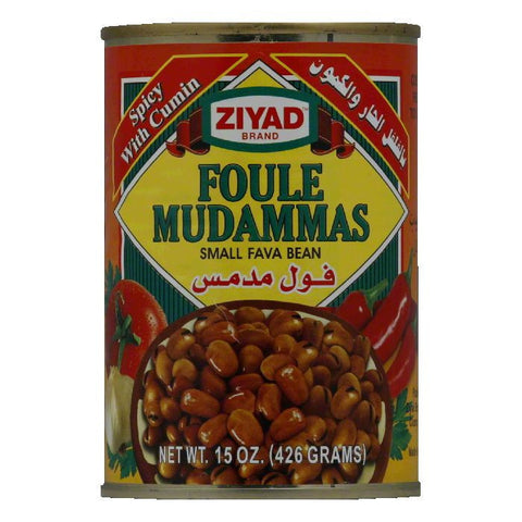 Ziyad Beans Fava Spicy, 15.5 OZ (Pack of 6)