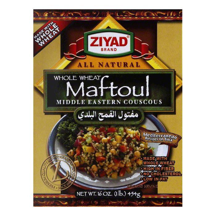 Ziyad Mograbia Whole Wheat Maftoul, 16 OZ (Pack of 6)