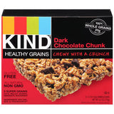 KIND Dark Chocolate Chunk 5-1.2 Oz Granola Bars (Pack of 8)