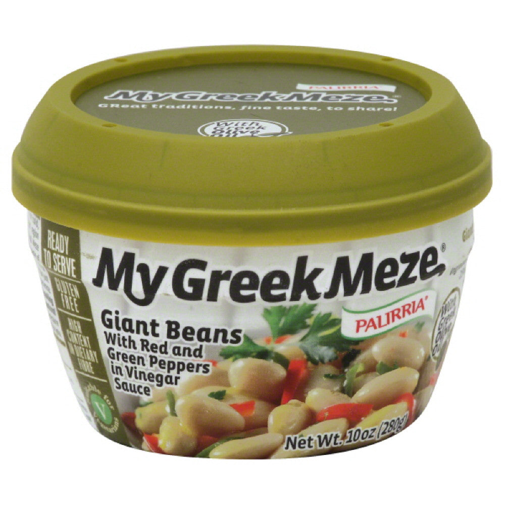 Palirria My Greek Meze Giant Beans with Red and Green Peppers in Vinegar Sauce, 10 Oz (Pack of 6)