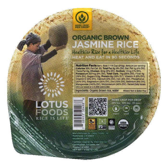 Lotus Foods Organic Brown Jasmine Rice, 7.4 Oz (Pack of 6)