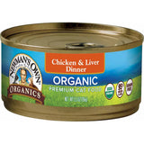 Newmans Own Organics Chicken & Liver Dinner Grain Free Food for Cats, 5.5 OZ (Pack of 24)