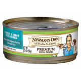 Newman's Own Organics Dog Food Turkey & Brown Rice Formula Canned, 5.5 OZ (Pack of 24)