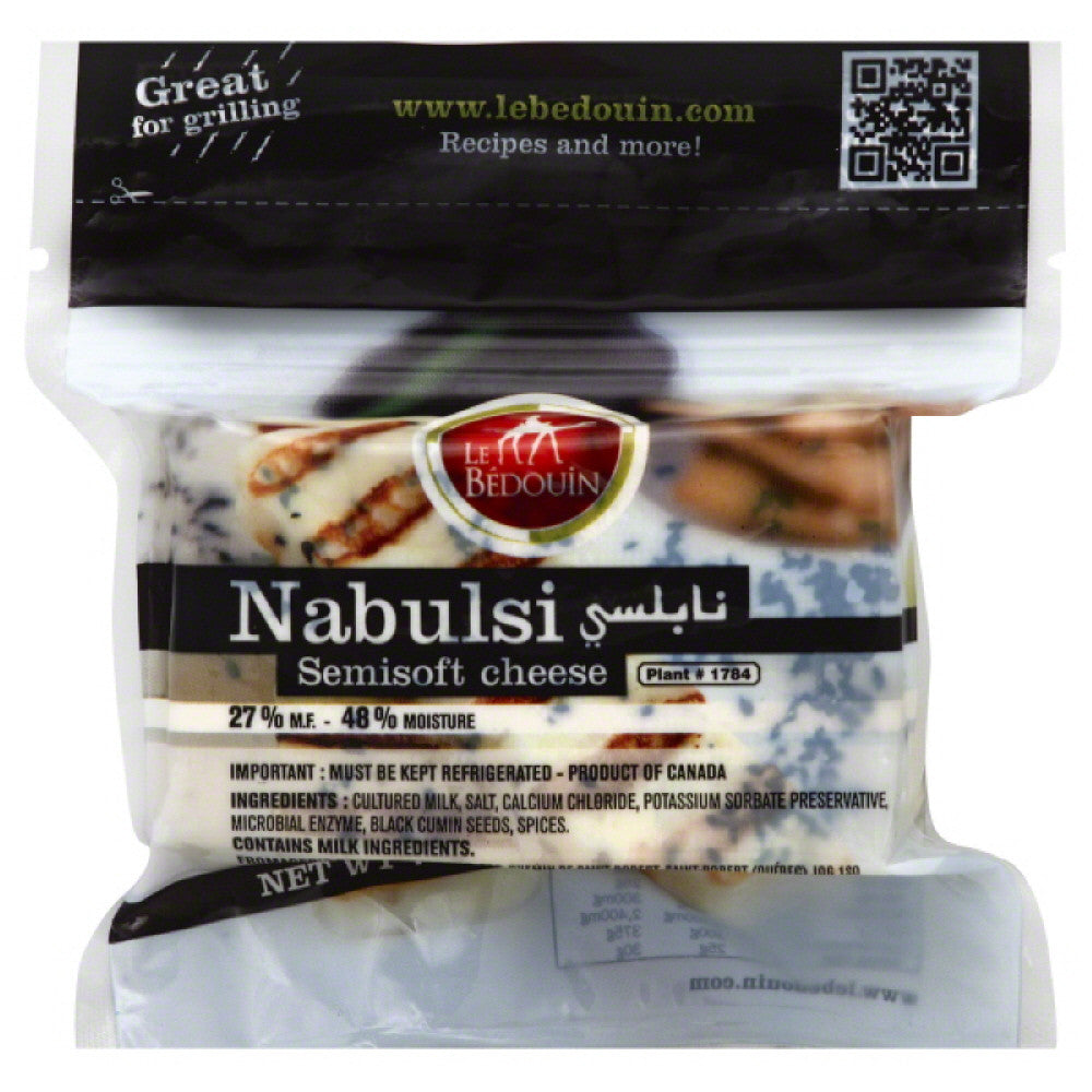 Le Bedouin Nabulsi Semisoft Cheese, 7 Oz (Pack of 13)