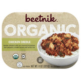 Beetnik Med Organic Chicken Creole, 11 Oz (Pack of 8)