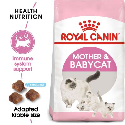 FHN Mother & Babycat 2kg