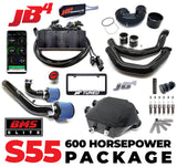 600hp Package for S55 BMW