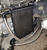BMS E Chassis N54/N55 BMW Transmission Cooler ***SHIPPING MID MARCH***