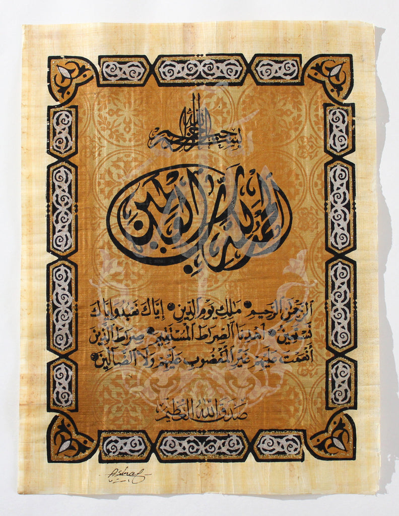 Al-Fatihah | Islamic Calligraphy Papyrus Painting Main Arkan Gallery