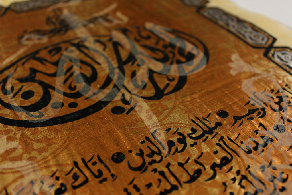 Al-Fatihah | Islamic Calligraphy Papyrus Painting Closeup Arkan Gallery
