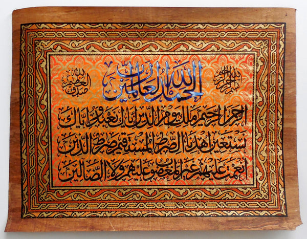 Creative arabic pattern islamic calligraphy frame mosque shiny