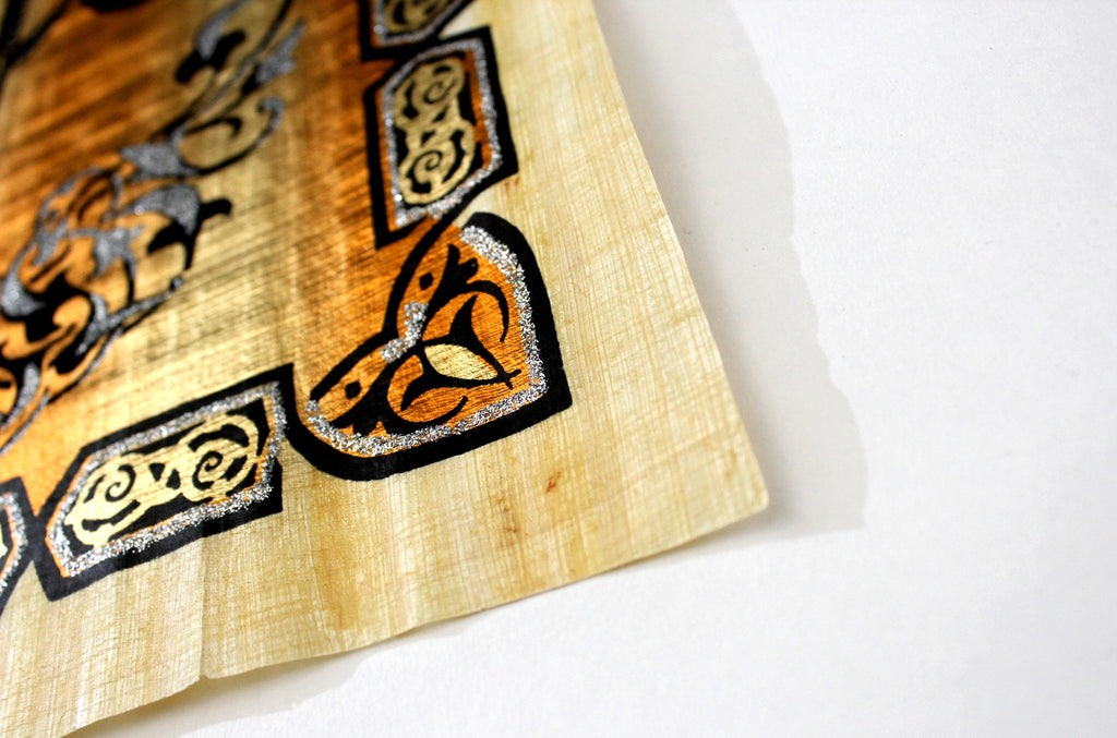 Allah | Islamic Calligraphy Papyrus Painting Paper Arkan Gallery