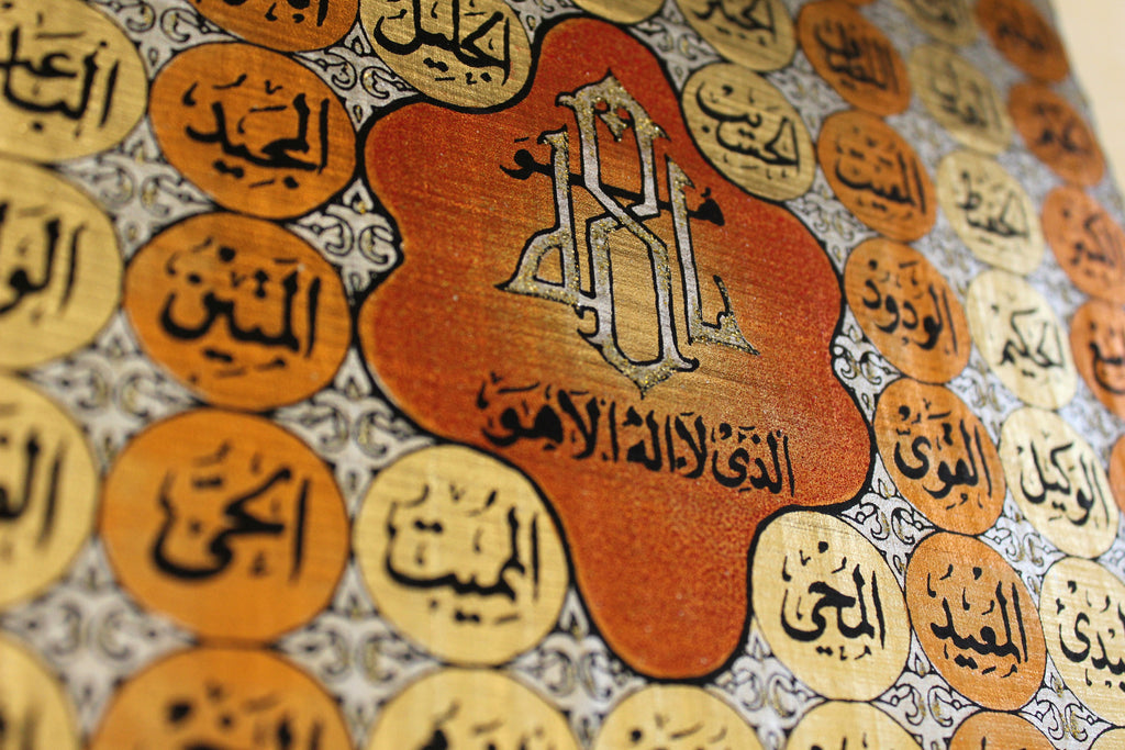 The 99 Names of Allah | Islamic Calligraphy Papyrus Painting Closeup Arkan Gallery