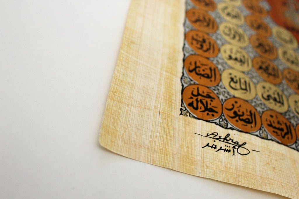 The 99 Names of Allah | Islamic Calligraphy Papyrus Painting Paper Arkan Gallery
