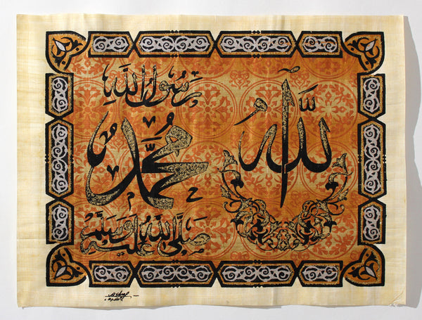 Allah - Mohammad | Islamic Calligraphy Papyrus Painting Main Arkan Gallery
