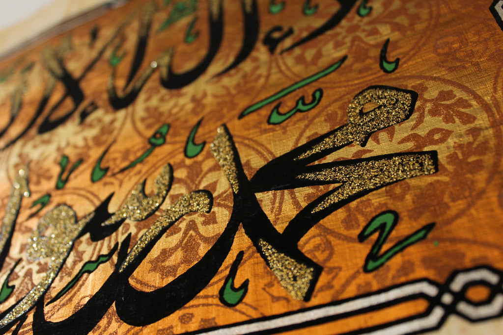 Shahada | Islamic Calligraphy Papyrus Painting Closeup Arkan Gallery