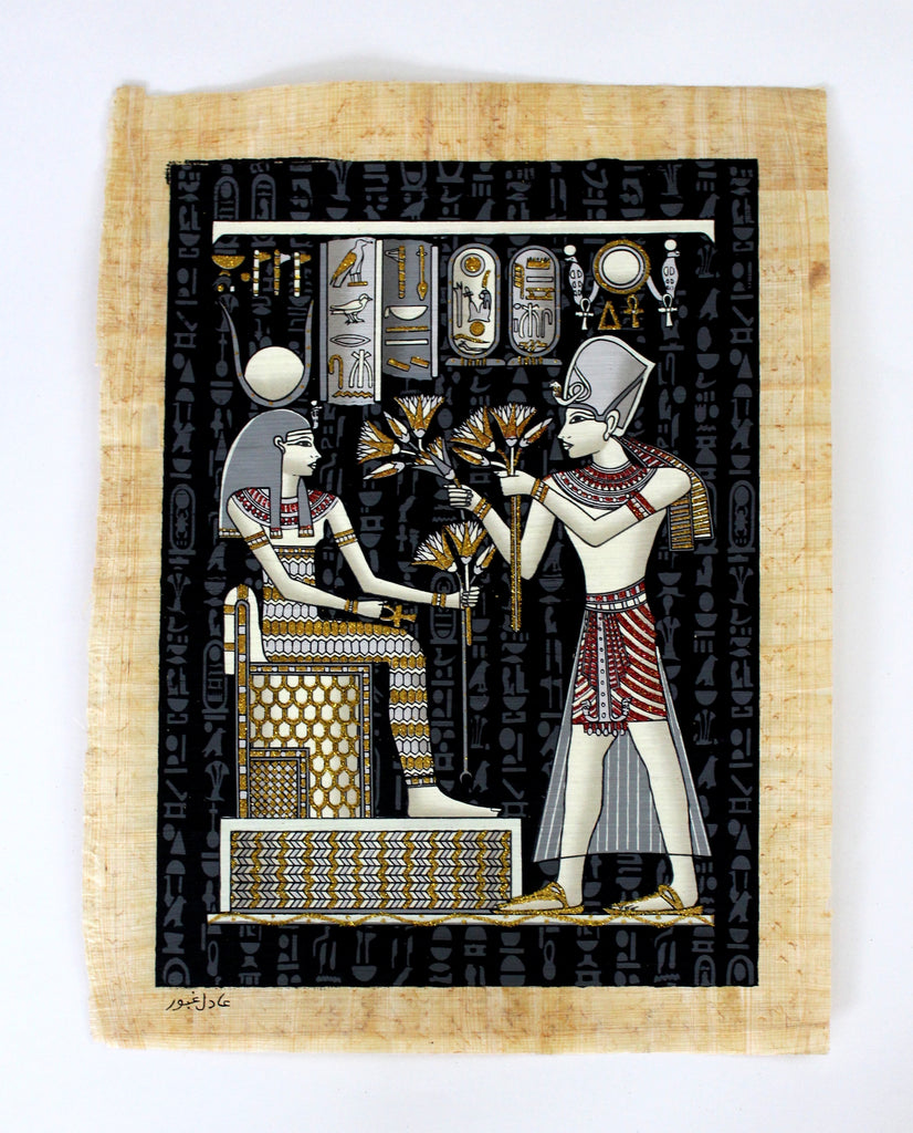 King Rameses's Offerings | Ancient Egyptian Papyrus Painting