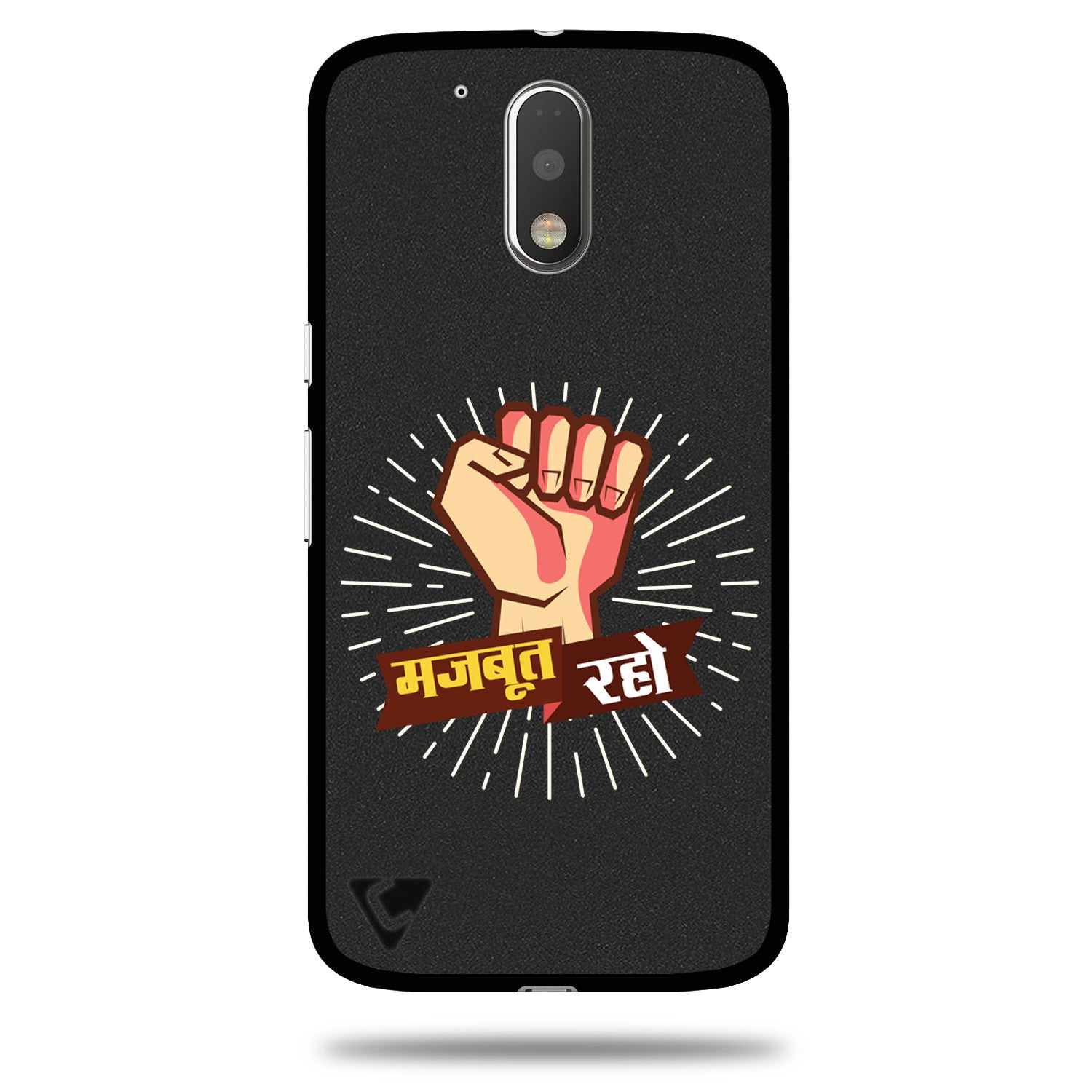 Flexible & Low Profile Printed TPU Back Cover for Moto G4 Plus & Moto G4 – Mazboot Raho / Stay Strong: Motivational Quote
