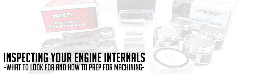 how to inspect your engine internals