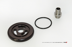 AMS Alpha Series Race Oil Filter Adapter Plate | 2009-2017 Nissan GT-R (ALP.07.04.0028)