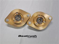 Beatrush Rear PillowBall Mount ID 60MM | Multiple Fitments (S136020TM-R60)