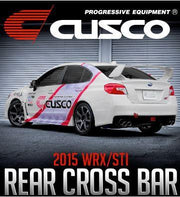 Subaru WRX & STi 2015 Rear Cross Bar by Cusco (6A1 541 AX) - Modern Automotive Performance  - 2