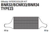 GReddy Type 23F Intercooler Kit | 1989-1994 Nissan Skyline GT-R R32 (12020208)