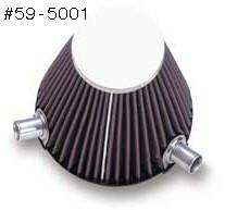 Marine Flame Arrestor by K&N (59-5001) - Modern Automotive Performance