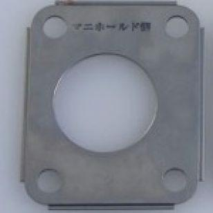 Turbine Housing Inlet Gasket (DSM)