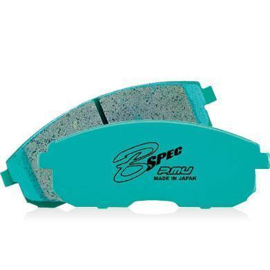 Project MU B-Force Rear Brake Pads | 2008-2015 Mitsubishi Evo X (PBR500)