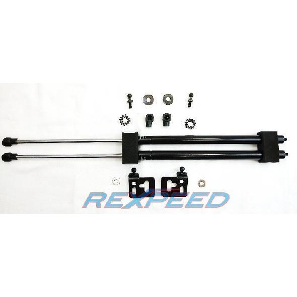 Rexpeed Black Series Hood Dampers | 2002-2006 Acura RSX (AC01)