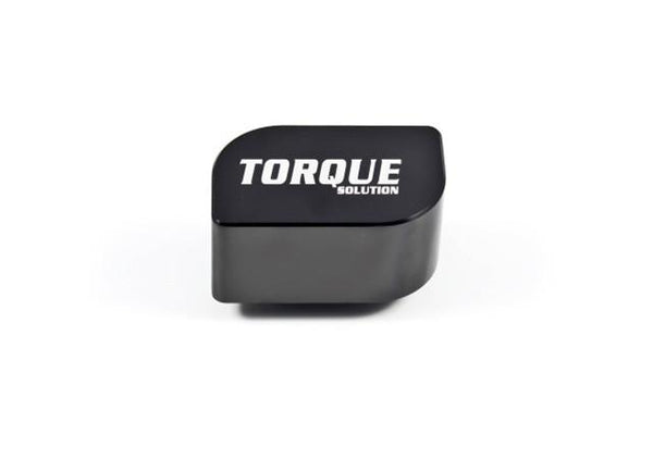 Torque Solution Short Shift Weight (Mazdaspeed 3 2007-2009) - Modern Automotive Performance