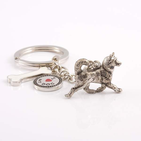 Large Breeds - High Detailed Dog Metal Animal Keyring
