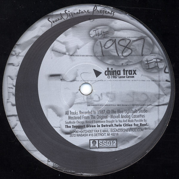 "Leron Carson / Theo Parrish - The 1987 EP - 12"" - Sound Signature - SS012"