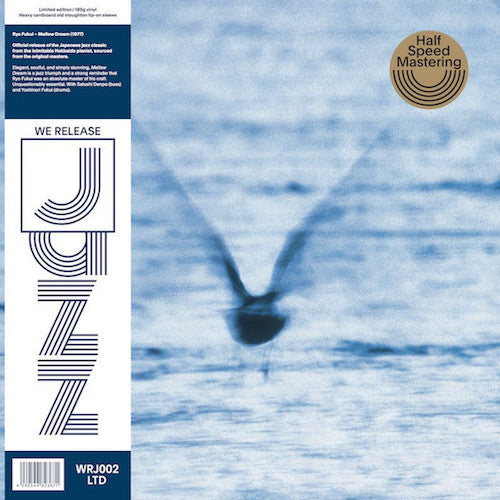 Ryo Fukui - Mellow Dream - LP - We Release Jazz - WRJ002LTD